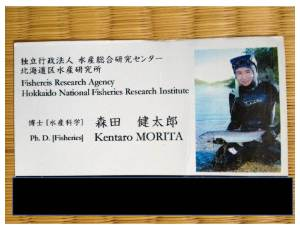 Morita-san's business card.  That little smirk of his says it all!